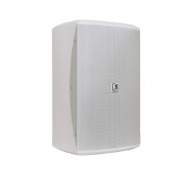 Audac VEXO8 Compact High-Power Speaker 8""