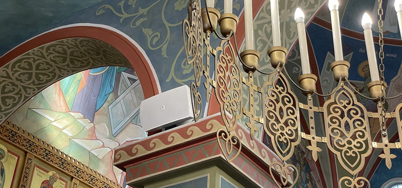 Pokrov Russian Orthodox Church – Wireless Microphones and Live Streaming